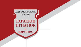 логотип Адвокаты Брест